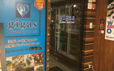 gigas Oyster Spot Bar1